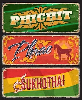 Plaques de la province thaïlandaise de phichit, phrae et sukhothai