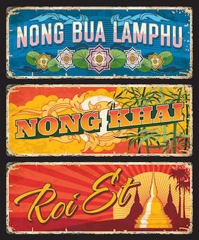 Plaques vectorielles de nong bua lamphu, nong khai et roi et avec des ornements de sceaux de la province de thaïlande d'un étang de fleurs de lotus, de stupas de sanctuaire bouddhiste et de plantes de bambou. plaques d'étain de voyage thaïlandais, autocollants de tourisme asiatique
