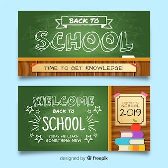 Plat arrière au modèle de bannières d'école