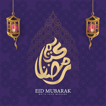 Plat eid al-fitr - eid mubarak - hari raya aidilfitri illustration