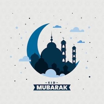 Plat eid al-fitr - illustration de l'eid mubarak