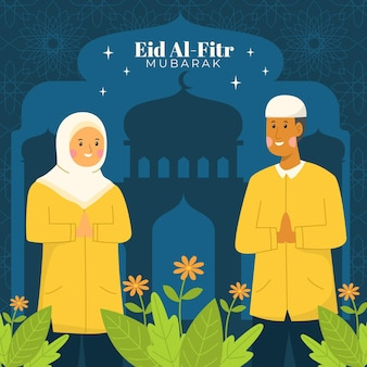 Plat eid al-fitr - illustration de hari raya aidilfitri