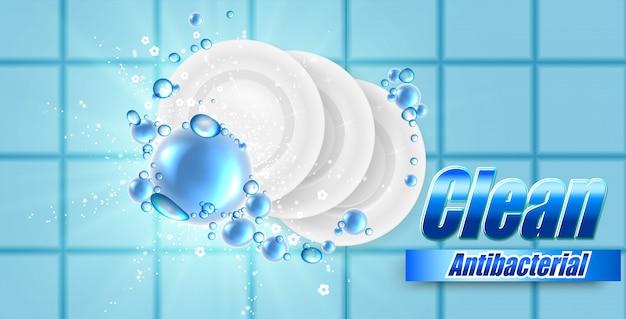 Plat et plaque réalistes sur un beau fond coloré et des bulles de savon, illustration de lavage de vaisselle, modèle de conception.