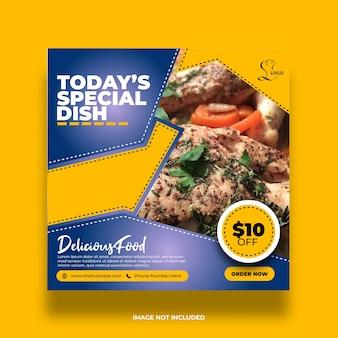 Plat spécial délicieux restaurant créatif nourriture délicieuse bannière de médias sociaux