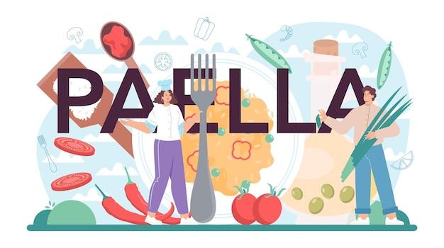 Plat traditionnel espagnol d'en-tête typographique de paella avec des fruits de mer