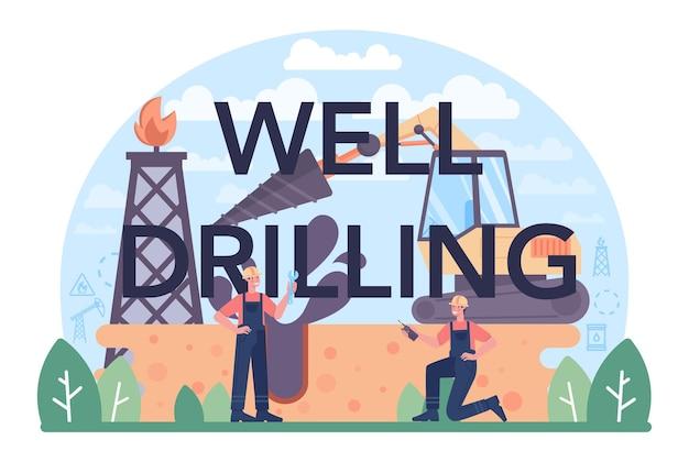 Plate-forme de pompage de l'industrie pétrolière en-tête typographique de forage de puits