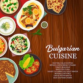 Plats de cuisine bulgare, page de couverture du menu du restaurant