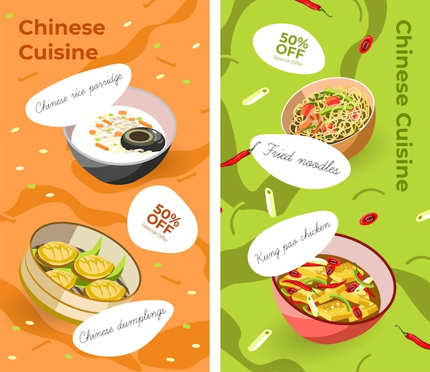 Plats de cuisine chinoise avec remises, menu de vente