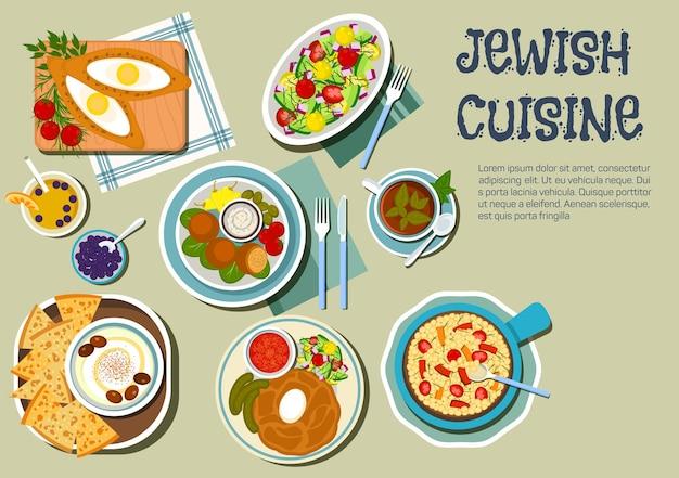 Plats du jour du chabbat de la cuisine juive avec ragoût plat de cholent, servi avec cornichons et sauce tomate, houmous aux olives et matsa, falafels à l'ail et légumes