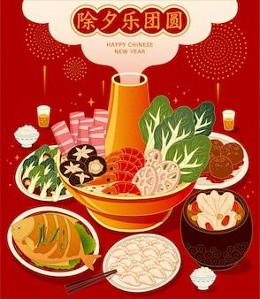 Plats traditionnels pour le dîner de retrouvailles sur le concept du réveillon du nouvel an de la cuisine asiatique
