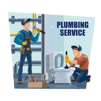 Plombier nettoyant les toilettes et les tuyaux
