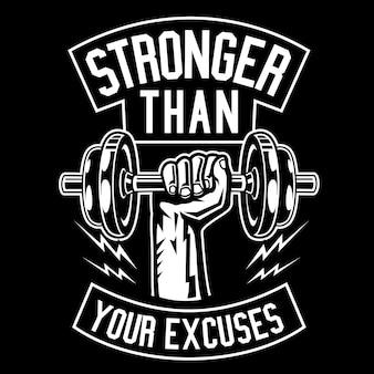 Plus fort que vos excuses