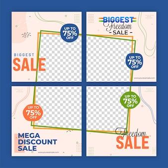 Plus grande affiche de vente ou conception de modèle avec une offre de remise de 75