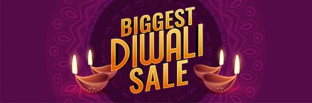 La plus grande bannière de conception de vente de diwali