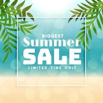 La plus grande bannière de vente d'été