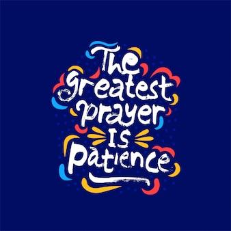 La plus grande prière est patience lettrage citation