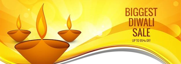 La plus grande vente heureuse illustration de conception de bannière colorée diwali