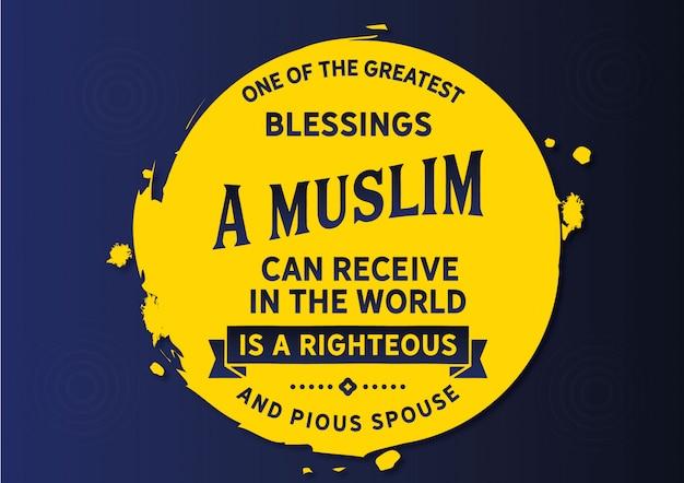 Une des plus grandes bénédictions qu'un musulman puisse recevoir dans le monde