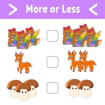 Plus ou moins de feuille de calcul pour les enfants