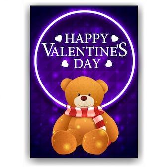 Pochette de saint valentin bleue avec ours en peluche