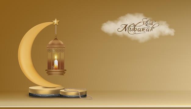 Podium 3d islamique avec croissant de lune doré, lanterne islamique traditionnelle, chapelet, bougie.
