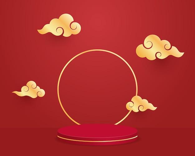 Podium de cylindre vide avec des nuages. concept de nouvel an chinois. scène minimale avec des formes géométriques.