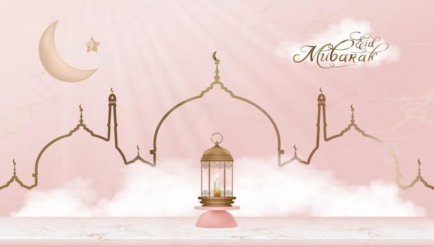 Podium islamique avec croissant de lune, lanterne islamique traditionnelle et calligraphie de l'aïd mubarak.