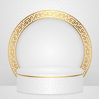 Podium islamique dans un style or de luxe