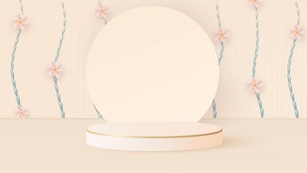 Podium rond, socle ou plateforme, fond pour la présentation de produits cosmétiques.