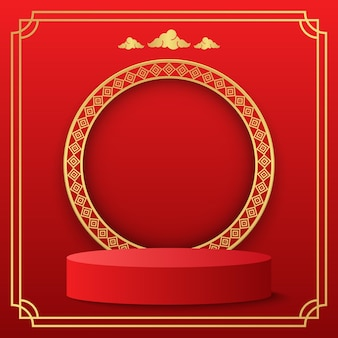 Podium rouge de la chine podium scène à la chinoise