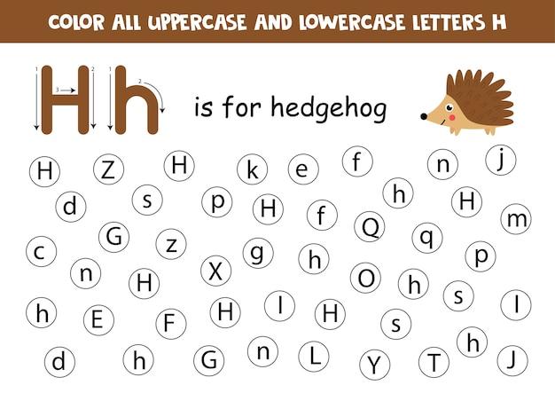 Point ou lettre de couleur h.