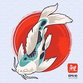 Poisson koi sur cercle rouge peint. carpe japonaise.