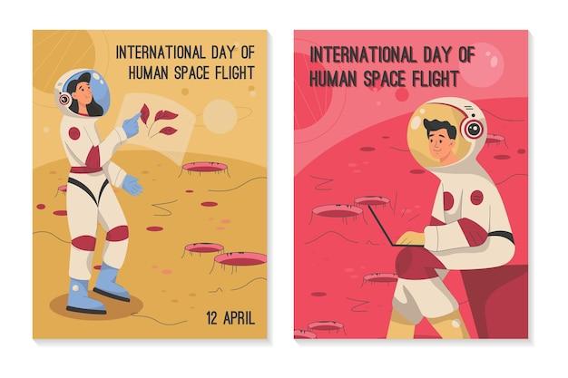 Police de l'alphabet moderne abstrait en majuscules ensemble de bannières de la journée internationale du vol spatial humain