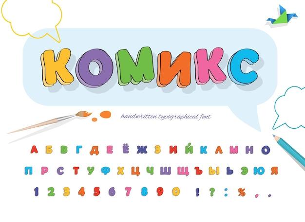 Police cyrillique de bandes dessinées pour les enfants