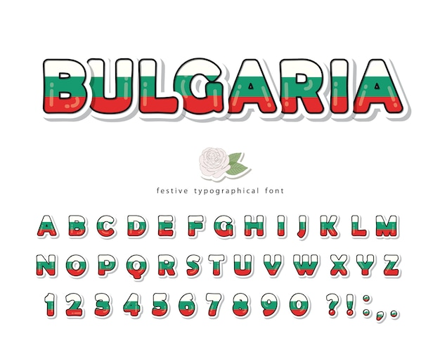 Police de dessin animé de bulgarie. couleurs du drapeau national bulgare.