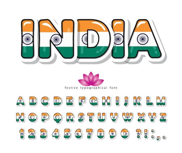 Police de dessin animé de l'inde. couleurs du drapeau national indien.