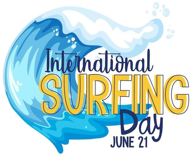 Police de la journée internationale du surf avec bannière de vague d'eau isolée