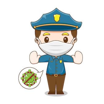 La police mignonne protège du virus isolé sur blanc