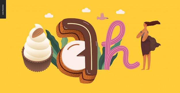 Police de tentation de dessert avec le mot