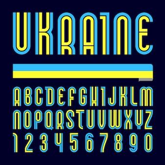 Police ukraine. alphabet lumineux tendance, lettres colorées