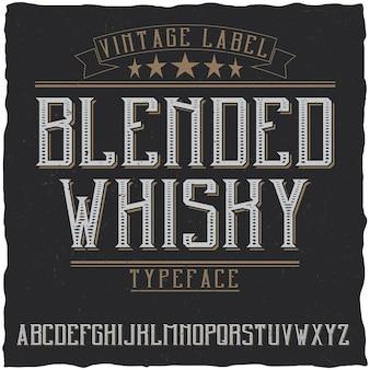 Police vintage nommée blended whisky