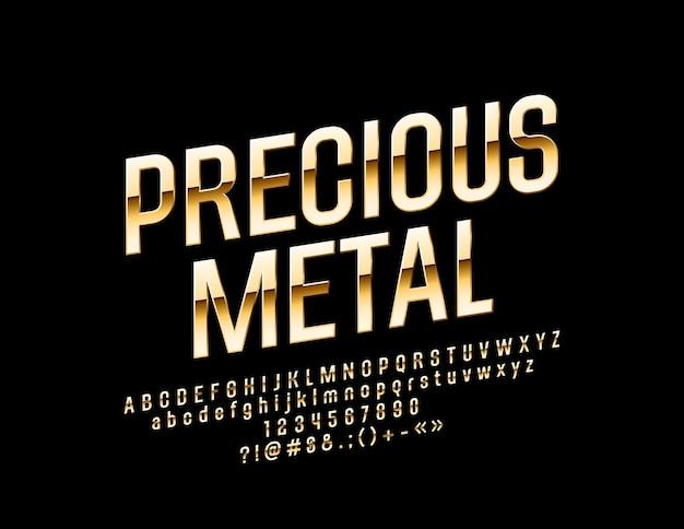 Polices métalliques précieuses brillantes chic doré tournées