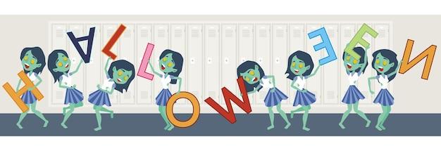 Pom-pom girls zombies