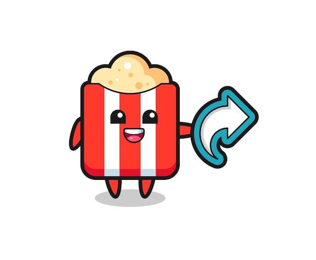 Le pop-corn mignon tient le symbole de partage des médias sociaux, la conception de style mignon pour le t-shirt, l'autocollant, l'élément de logo