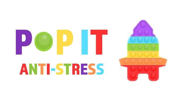 Pop it banner nouveau jouet coloré en silicone pour enfants populaire.