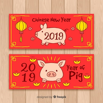 Porc et lanternes bannière du nouvel an chinois