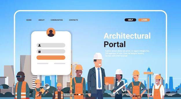 Portail architectural site web page de destination constructeurs modèles équipe d'architectes et d'ingénieurs dans les casques paysage urbain arrière-plan horizontal copie espace portrait illustration vectorielle
