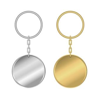 Porte-clés en métal. ensemble de porte-clés réalistes de forme ronde dorée et argentée. illustration vectorielle.