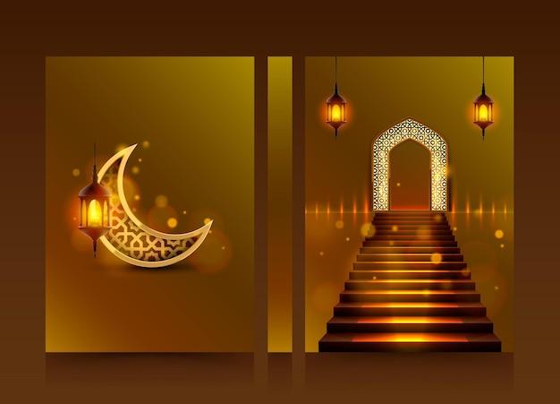 Porte islamique de la mosquée, couverture de ramadan kareem . illustration vectorielle