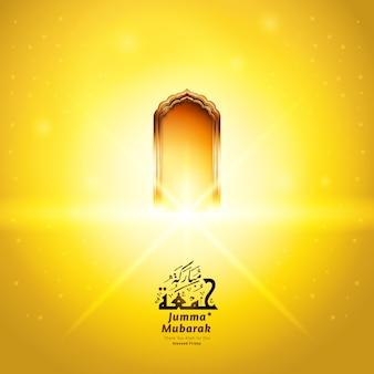 Porte de mosquée avec calligraphie jumma mubarak